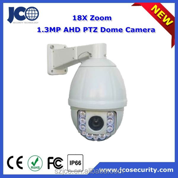 All-in-one design 1.3MP outdoor dome ptz camera vandal proof AHD PTZ