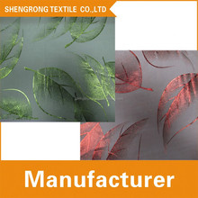2015 Fashion Desgin Leaf Bronzing Organza Fabric For Curtain