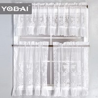 New Design Price Fancy Designs Door Kitchen Curtain Lace Models