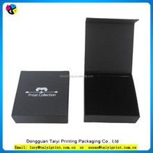 Customized printed gift boxes small quantity for hot stamping