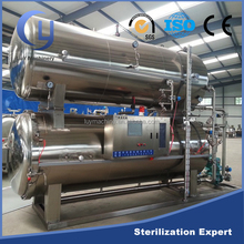 Automatic stainless steel ATB series sterilization pot for cooked food