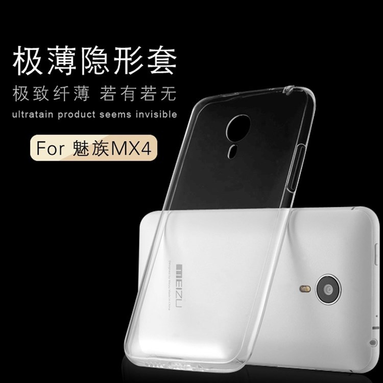 High Quality Protective Case For MEIZU MX4 4p Ultrathin Shell 0.3mm