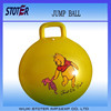 wholesale ecofriendly PVC beach jump ball with handle for kids