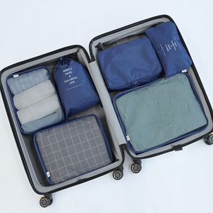 New 6pcs 276T Clothes Packing Cubes Travel Organizer Bag Set