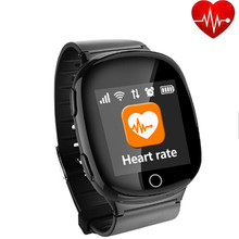 "watch with fall detection GPS SOS alarm HEART RATE MONITOT 1.54"" gps watch tracker for senior people elderly"