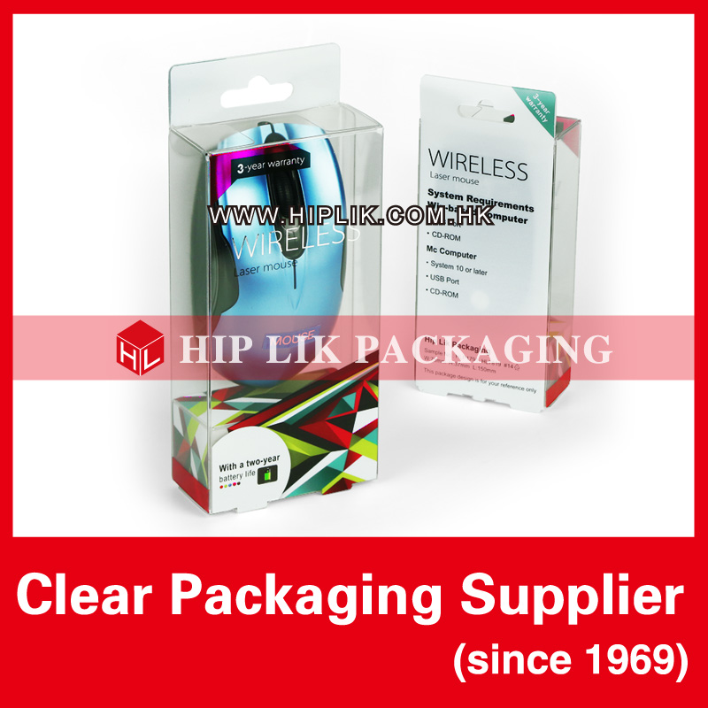 2016 Electronic Packaging Box