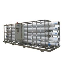 Salt water treatment machine / plant / system