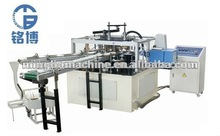 automatic paper cover making machine(MBPL-01)