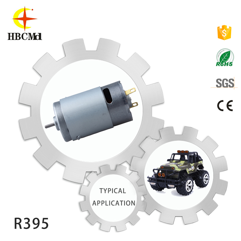 Jieyang high torque electric car brushless 12V dc motor