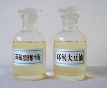Epoxidized soybean oil(ESO)(Cas no: 8013-07-8)