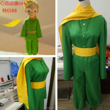 Cos French Film The Little Prince Cosplay Green Chiffon Costumes Clothing For Men Wholesale