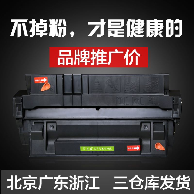 Compatible toner cartridge for HP 29X 29A HP 5000 C4129X 5100 printer toner cartridge
