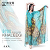 Wuchieal Silk Khaleeji Abaya Belly Dance