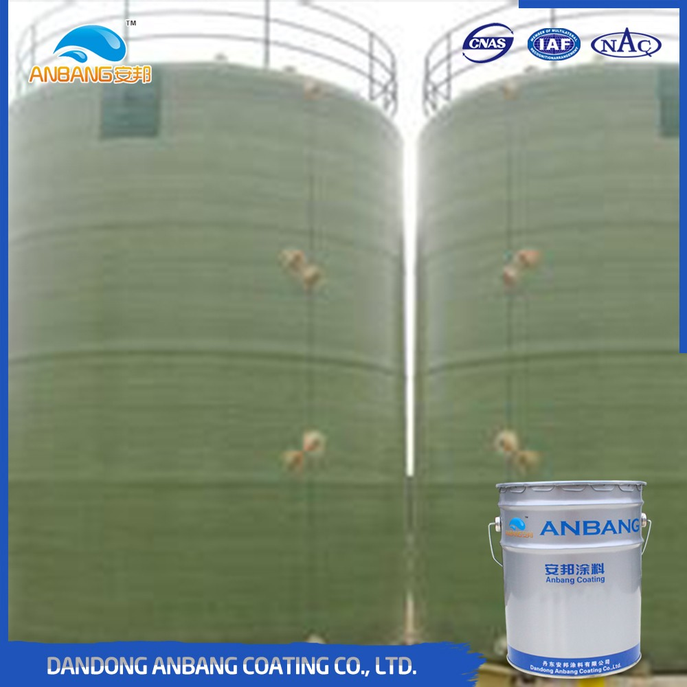 AB327 epoxy glass fiber reinforced plastic paint high chemical resistant protective coating