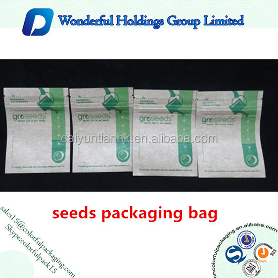 small seeds packaging bag aluminum foil ziplock bag kraft paper pouch bag