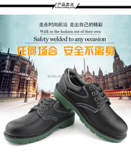 Hot sale cheap men's steel toe Cow split leather black steel unisex safety shoes accept OEM