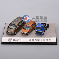 1:64 FONTON scale diecast car models, model car toys,toy model factory