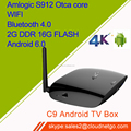 Android 6.0 TV Box Amlogic S912 HD Support 2.4G Wi-F Streaming Media Player