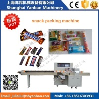Horizontal flow small candy /biscuit/cookies/bread/ cheese packing machine/ pillow type bag package machine