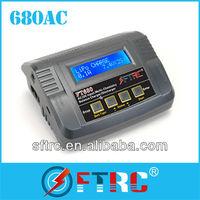 Phantom MultiCharger FT680 for lipo/lilo/liFe/Nimh/NC