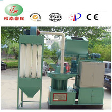 China manufacturer wide usage wood pellet /pellet machine for sale high output small straw pellet mill