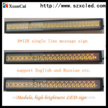 P4mm 8 * 128 interior led pantalla matricial amarillo color idioma ruso muestra del LED