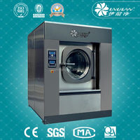 Commercial steam washer and clean room washing machine