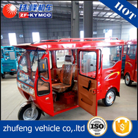High quality 3 wheel motor tricycle gas for adult