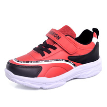 Wholesale comfortable beautiful High quality custom logo children fashion girls OEM Shoe For Kids
