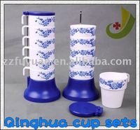 2011 new cup items, Qinghua 6 cup sets, rainbow cup sets