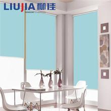 Excellent Quality Standard Window Industrial Roller Blind