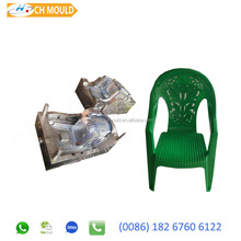 2018 New plastic injection household furniture mold