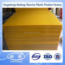 Natural PU Sheet/Yellow Color PU Plated Rigid Polyurethane Foam Block
