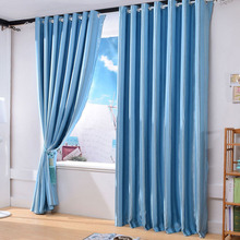 New design Creative Bright colour window curtain for living room