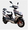 high quality 800w1000w e scooter cheap chinese motorcycles with pedal for sale
