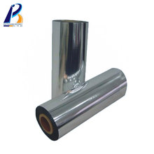 VACUUM METALLIZED PET FILM