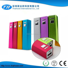 Mobile Power Bank 2600mAh for iPhone/Android,Portable Power Bank 2600mAh for Gift/Promotions