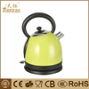 1 8L Cheap Hotel Ball Shape