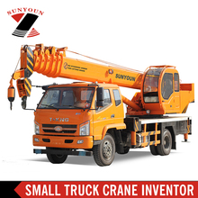 Manufacturer 5 Tons Truck Crane Used Mobile Crane For Sale In China Rough Terrain Crane