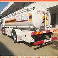 Brand new sinotruk howo 4*2 6 wheeler 12000 litres oil tanker truck for edible oil dispensing truck
