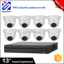 Hot and Cheap 80Mbps record rate nvr 8ch H.264 poe dome ip security camera