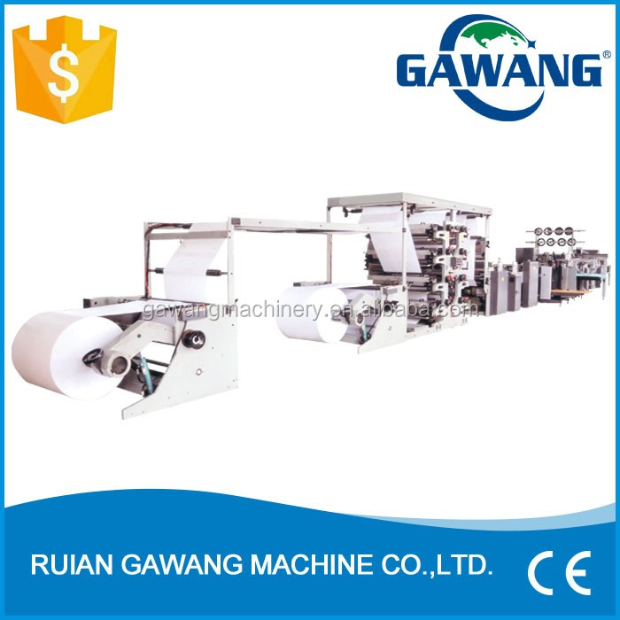 Fully Automatic Exercise Book Machine Production Line
