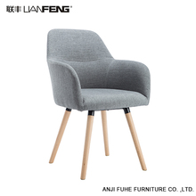 Fabric leisure lounge room grey chair with armrest