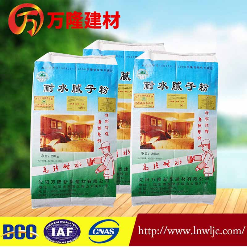 Wall Putty For Building Paints Waterproof mouldproof powder coating
