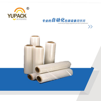 YUPACK hot selling PE stretch film&PE stretch wrapping film for machine used