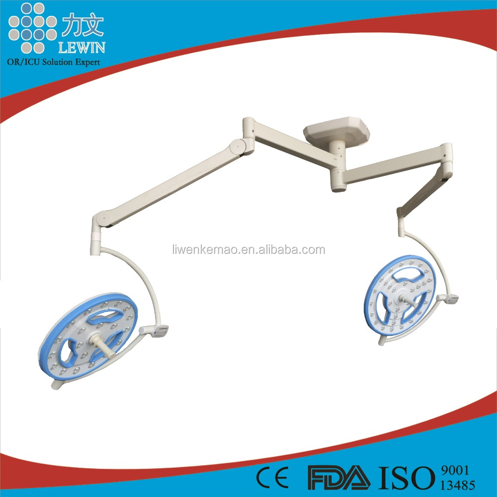 Cheap double head LED shadowless operating lights medical surgical operation lamp