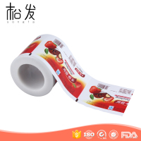 best selling products stock laminated printed food plastic film rolls for nuts