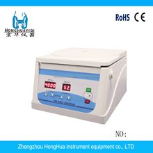 The Desktop low speed centrifuge with high quality for lab use