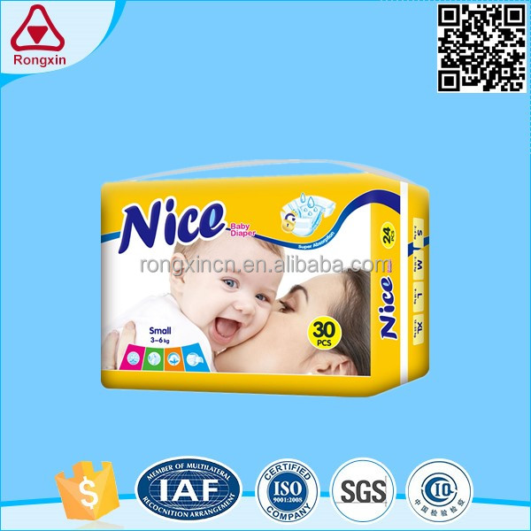 Disposable baby adult diaper nappies baby manufacturer in china