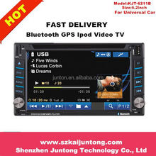 high quality dual zone wince universal car navigator